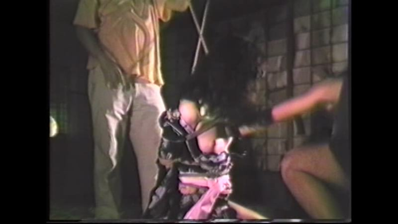 Nureki: Kinbiken (August/September, 1986) Japanese Bondage