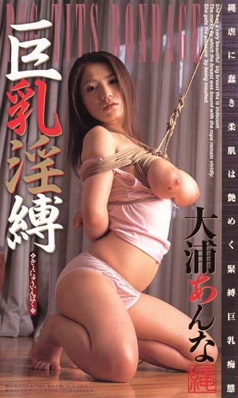 Big Tits Japanese Bondage